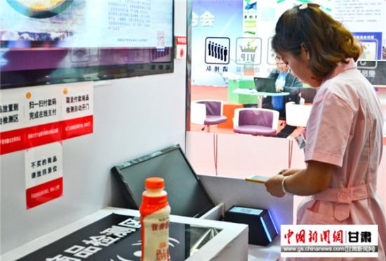 9月4日,消费者在无人超市用支付二维码支付购买的商品。