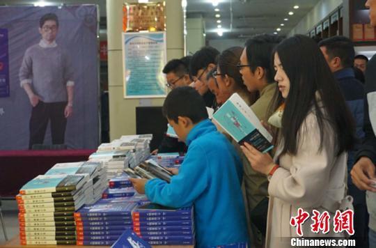 图为读者阅读蔡骏的新书。 闫姣 摄