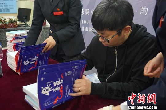10月28日下午,华语悬疑小说教父蔡骏携新书《镇墓兽》在兰州举行签售会。 闫姣 摄
