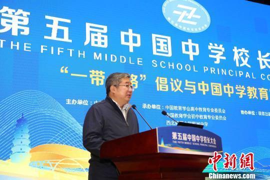 甘肃省教育厅副厅长赵凯致辞。主办方供图