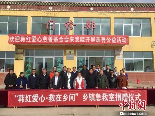 """11月6日至10日,""""韩红爱心·暖秋重阳""""公益活动在甘肃甘南藏族自治州夏河县举行。 钟欣 摄"""