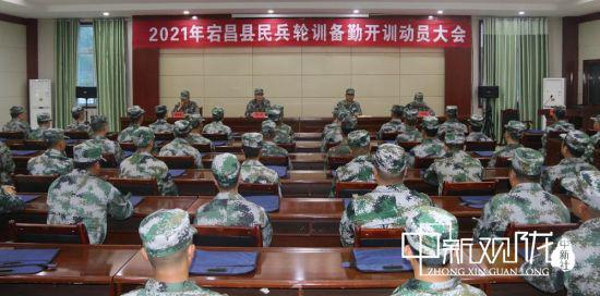 宕昌县民兵2021轮训备勤开训 设置多个课目提升能力