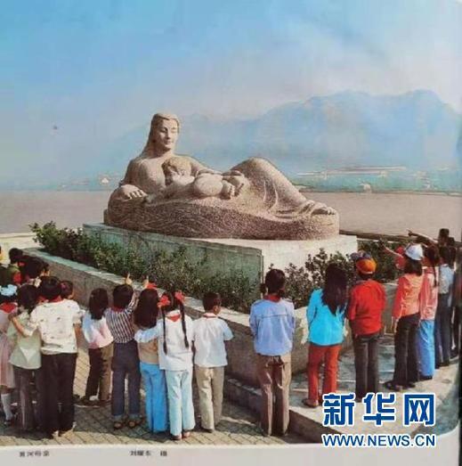 """这是拍摄于20世纪80年代的""""黄河母亲""""雕塑图片。(来源:甘肃画报)"""
