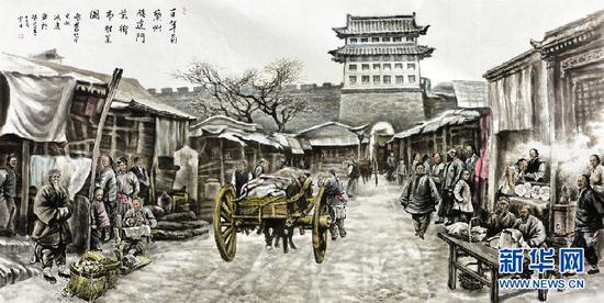 《兰州镇远门》(王鸿庆 绘画)