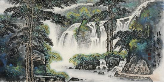 王现宾作品《清泉仙境》
