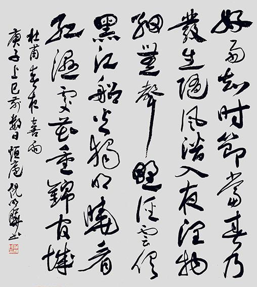 倪明晔作品8