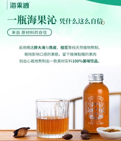 广告图片 © 宴火食品