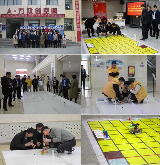 兰州工业学院学生工程训练综合能力竞赛校级选拔赛圆满结束