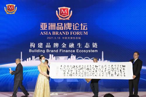 赵文生先生代表作被亚洲品牌论坛组委会收藏