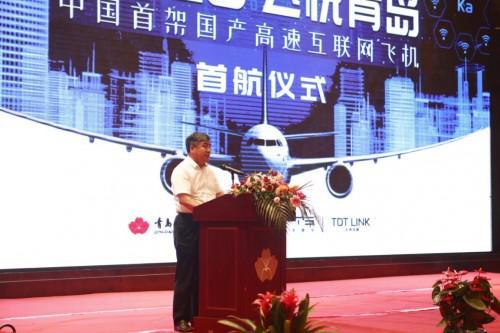 青岛市政府副市长朱培吉发表讲话