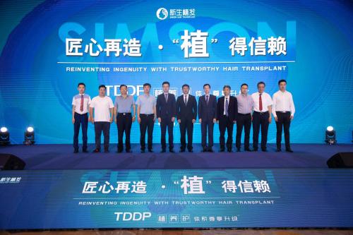 新生植发TDDP植养护体系尊享升级仪式