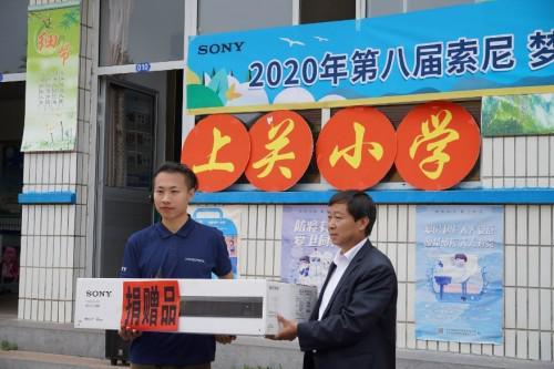 中国农业大学大学生志愿者在山西大同上关小学