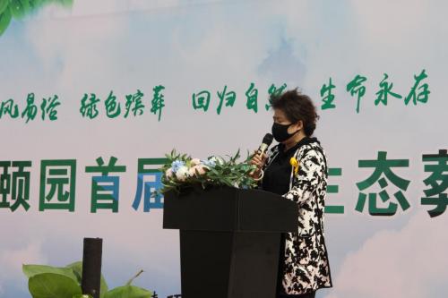 图为:生态葬践行者家属杨晓蕾致辞