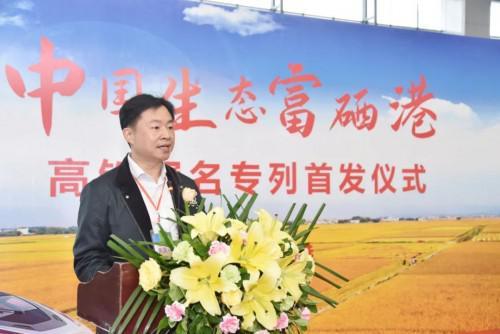 贵港市农业农村局冯艺局长发表讲话