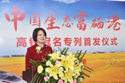副市长农卓松宣布仪式正式启动