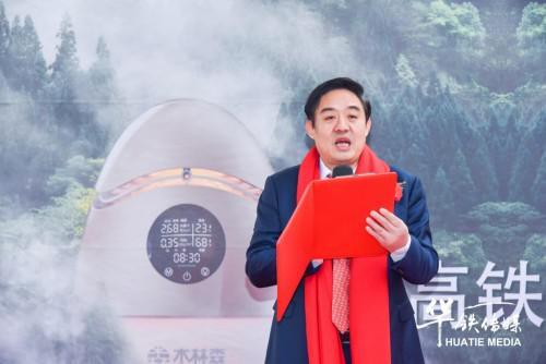 ▲木林森好空气执行总裁熊仁红致辞