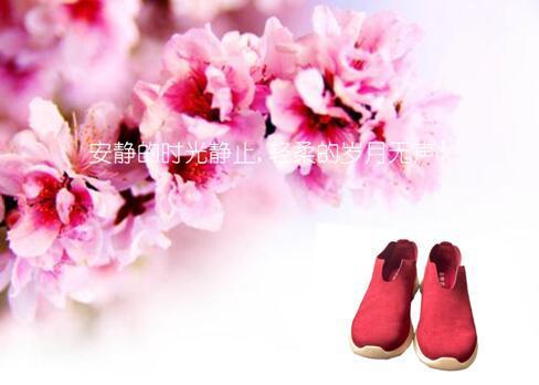 老人鞋、青少年鞋、儿童鞋,选鞋标准很重要!