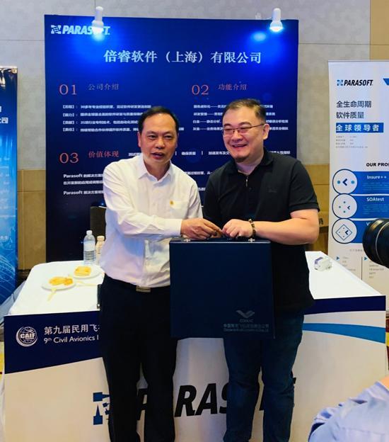 图一:中国商飞上海飞客副总经理陈启民先生和Parasoft中国区董事刘岳先生会面