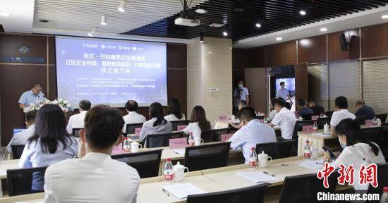7月12日,张江·兰白服务企业直通车暨第27届兰洽会兰白自创区、兰白试验区创新政策线上推介会举行。 甘肃省科技厅供图