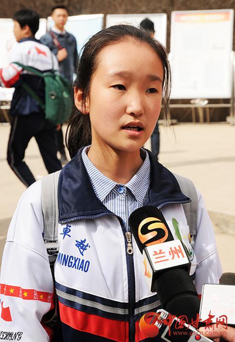 榆中一中高一(二)班学生范文研接受采访