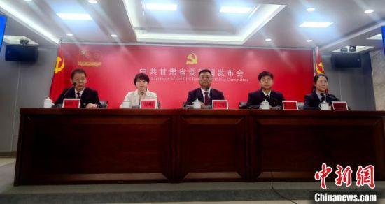 6月24日,甘肃省庆祝建党100周年系列新闻发布会(嘉峪关专场)现场。 高康迪 摄