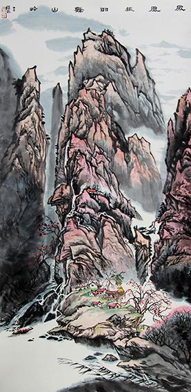 赵磊作品 《凤凰振羽舞山岭》规格:137cmx68cm
