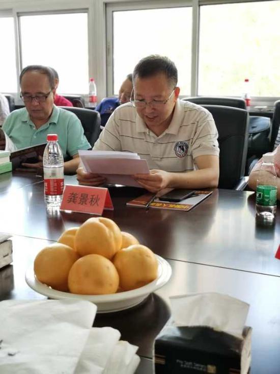 龚景秋先生在研讨会上讲话