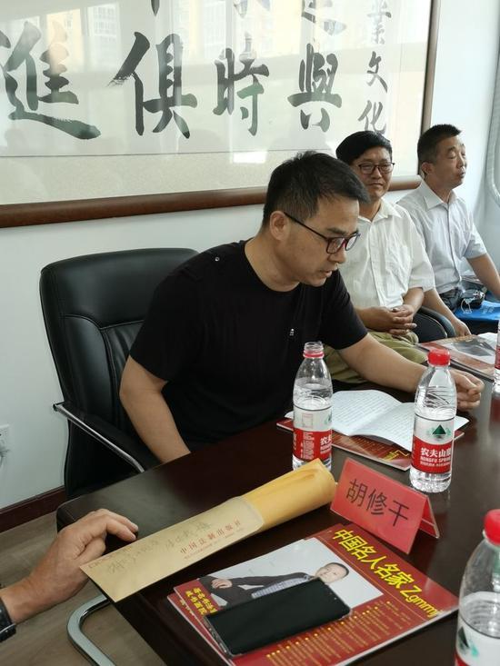 陈凤波在研讨会上讲话