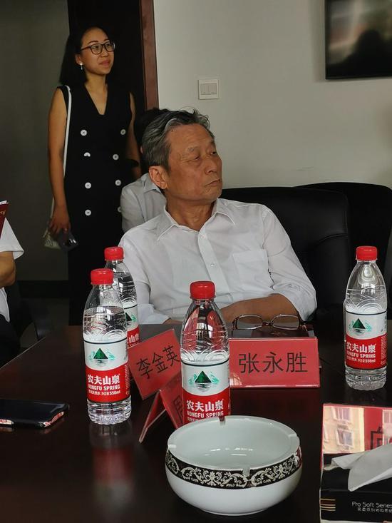 张永胜在硏讨会上讲话