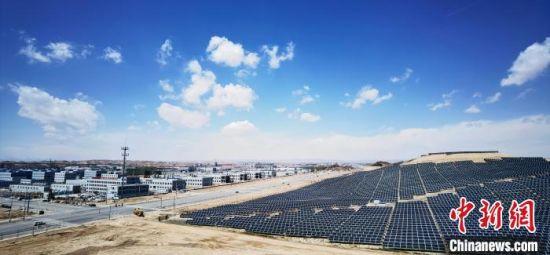 """图为兰州新区""""液态太阳燃料合成示范项目""""。(资料图)"""