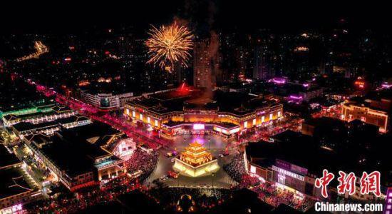图为2021年酒泉市欢度元宵节。(资料图) 谢沛宏 摄