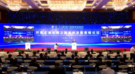 (第26届中国兰州投资贸易洽谈会 开幕式)