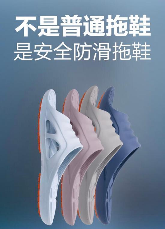 足力健老人安全拖鞋4种颜色随心配
