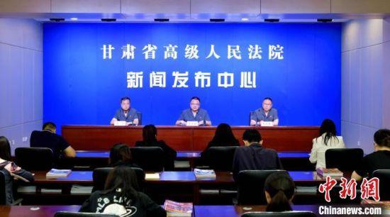 7月27日,甘肃省高级人民法院公开发布了2021年度甘肃第四批优化营商环境典型案例。 闫宗泽 摄