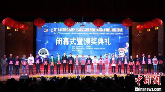 5中旬,第二十届中国青少年机器人(甘肃赛区)竞赛在张掖市山丹县举办。 武文宣 摄