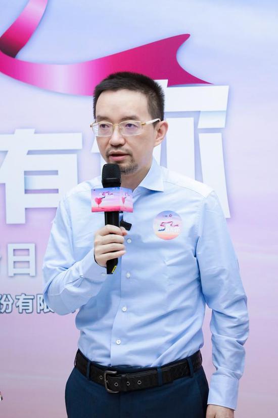 美年健康董事长俞熔致辞