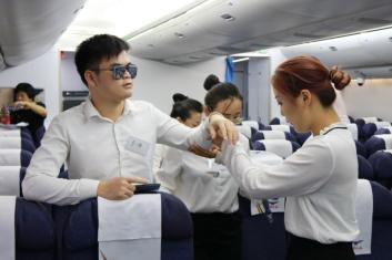 △ 服务盲人旅客
