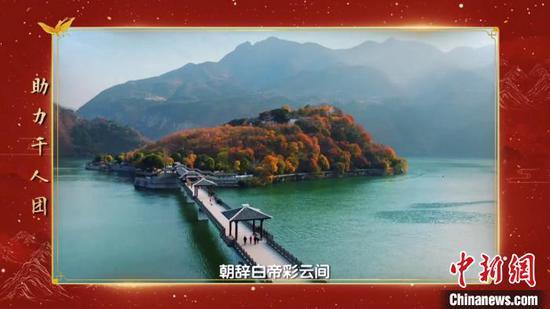 图为《中国诗词大会》(第六季)外景地白帝城。 罗永皓 摄