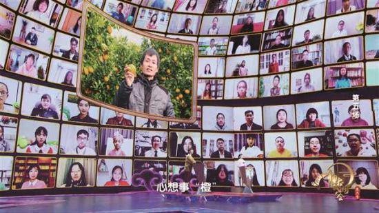 易守财与《中国诗词大会》(第六季)第五期节目现场互动