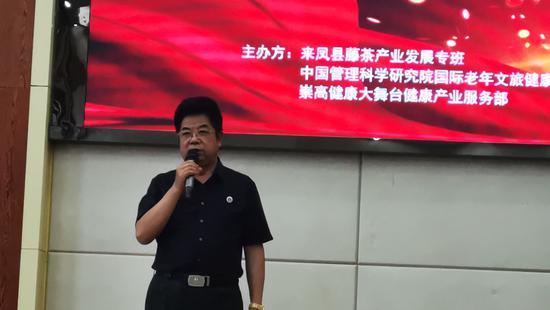崇高健康大舞台总指挥长周梓钦