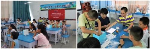 南昌大学大学生志愿者教孩子们使用索尼捐赠的KOOVTM编程教育机器人
