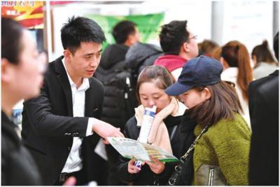 求职者在了解有关招聘信息 吕晟君摄