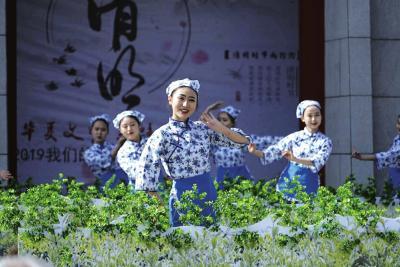 舞蹈《茶香春暖》刘超摄