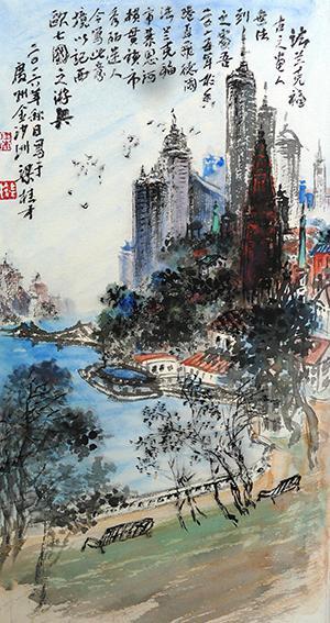 梁桂才作品 《法兰克福》