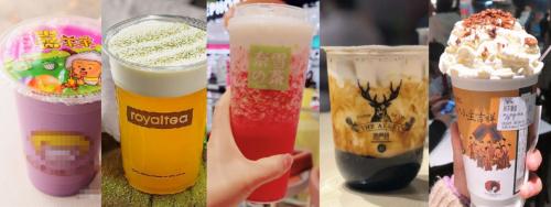 (从左至右依次为香芋奶茶、奶盖茶、鲜果茶、焦糖珍珠奶茶、幽兰拿铁 图片来源:网络)
