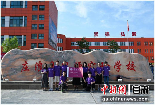 南开大学社会实践支队在庄浪县开展暑期志愿服务