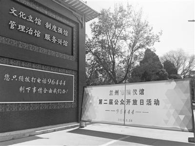兰州市殡仪馆公众开放日活动,邀请公众参观并了解殡葬工作。记者 李辉 摄