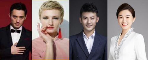 主持人:(从左依次)刘洋、安泽、杨涛、王建萍