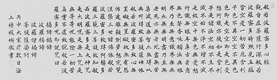 杨嘏彬作品9