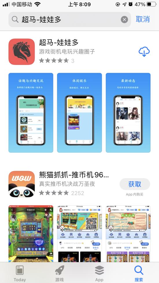 (苹果(iOS)系统)